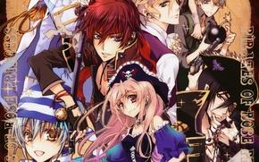 Картинка оружие, шляпа, фитиль, пираты, art, anise yumamoto, aya shouoto, seiran asagi, kaede higa, kiss of …