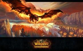 Картинка пламя, дракон, blizzard, wow, world of warcraft, смертокрыл, deathwing