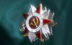 Картинка день победы, награды, Орден Отечественной войны, 9 мая, орден