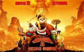 Обои постер, персонажи, панда, мультфильм, тигрица, Кунг-фу Панда 3, Tigress, Shifu, Mantis, Viper, Monkey, Kung Fu ...