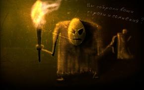 Картинка факел, канистра, Kumar Nakurov, Mr. Freeman, Фримен
