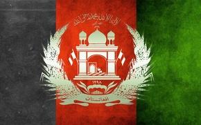 Картинка green, red, black, flag, afghanistan, afghan, pashtun