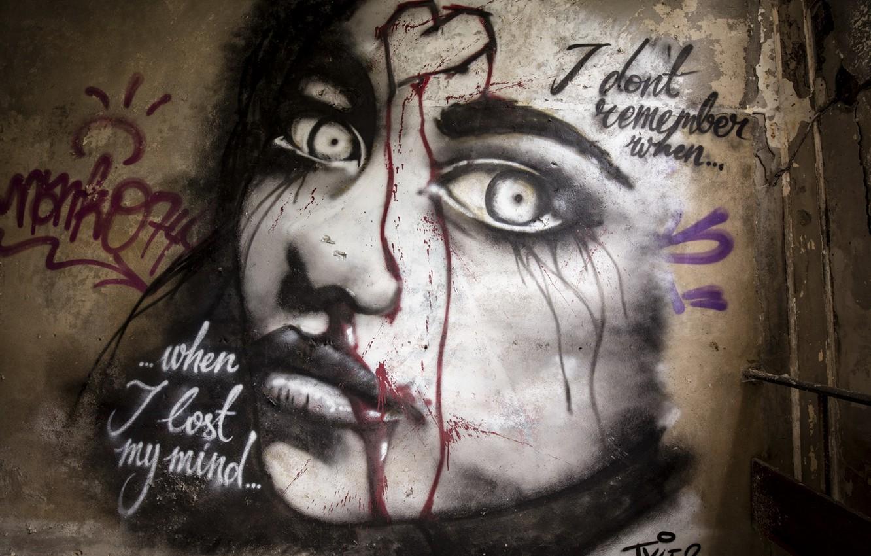 Обои фон, stena, graffiti. Разное foto 10
