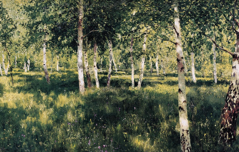 Фото обои картина, Левитан, Березовая роща