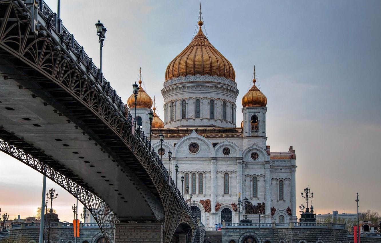 Храм москвы фото