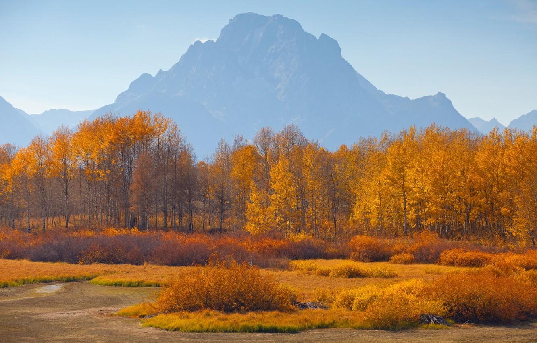 нас фото картинки природа в горах осень раз, когда садимся