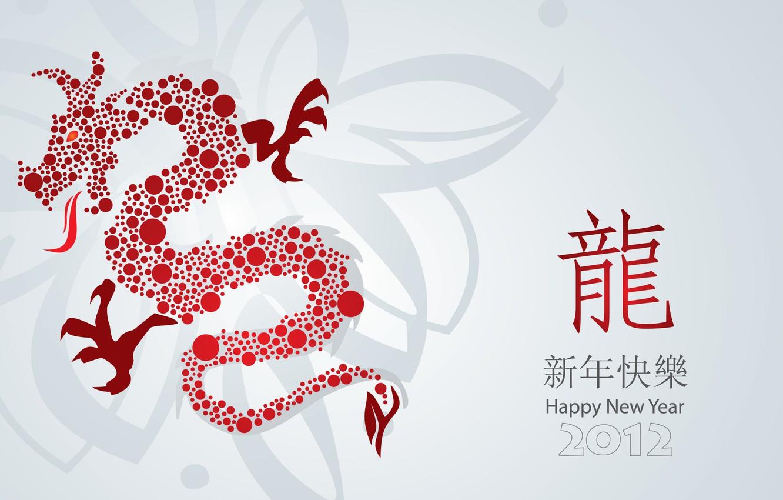 Фото обои круги, праздник, дракон, новый год, цифры, иероглифы, красные, белый фон, red, white, 2012, new year, …