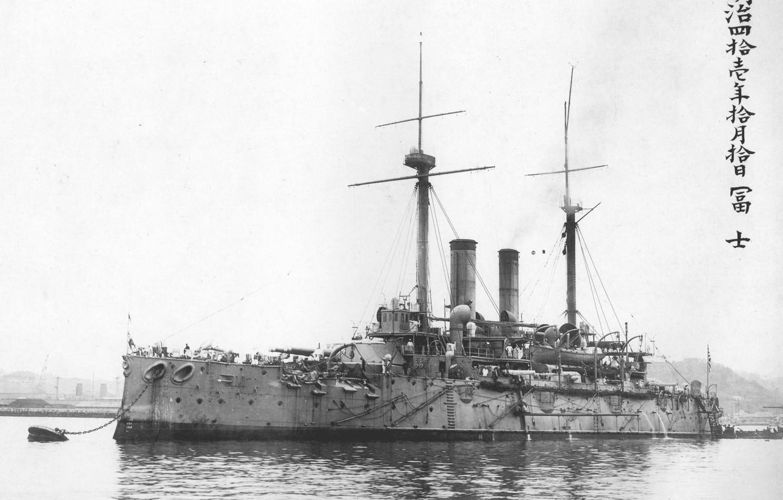Фото обои Fuji at anchor, Fuji, in 1908, Japanese battleship
