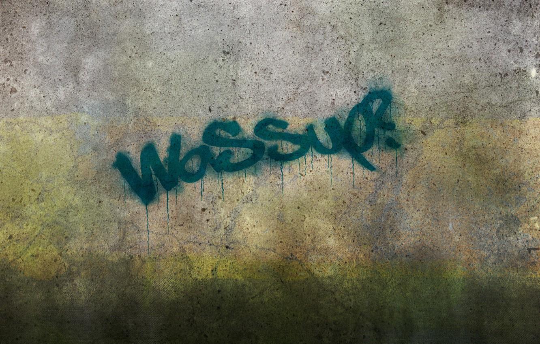 Фото обои стена, надпись, граффити, подтеки, бетон, wassup