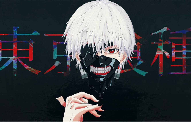Фото обои страх, монстр, зубы, маска, черный фон, седой, повязка на глаз, Ken Kaneki, tokyo ghoul, art …