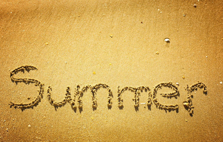 Летние картинки с надписью лето, окантовка открытки