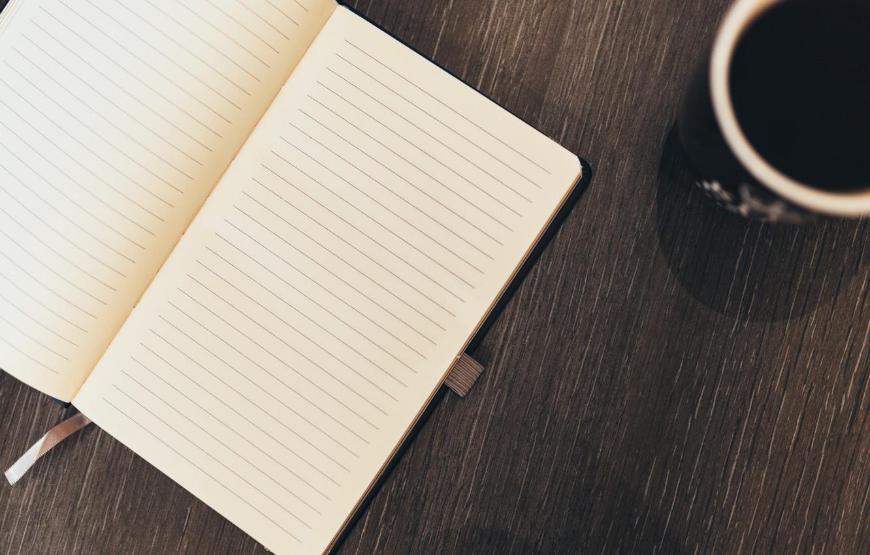 Фото обои кофе, чашка, блокнот, книжка