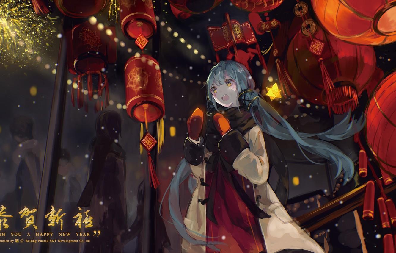Фото обои девушка, звезды, радость, люди, праздник, новый год, аниме, арт, фейерверк, vocaloid, bou shaku, xingchen