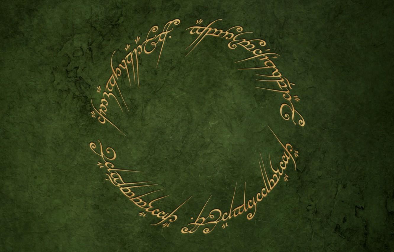 Фото обои зеленый, круг, властелин колец, кольцо