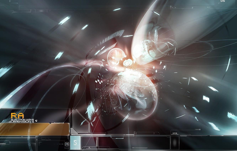 Фото обои запутанная фигня, частицы, дизайн