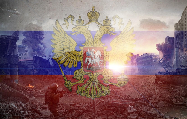 Обои царапины, герб России, stena, серый, россия, герб, двуглавый орел. Разное foto 12