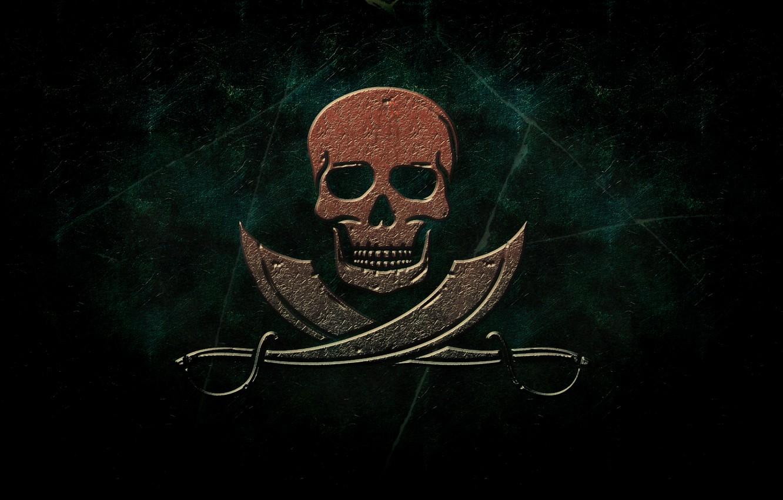 купить пираты картинки роджер принесенного