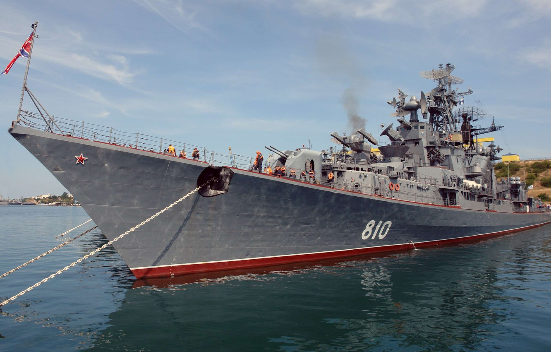 Фото обои destroyer, NAVY, Kashin-class