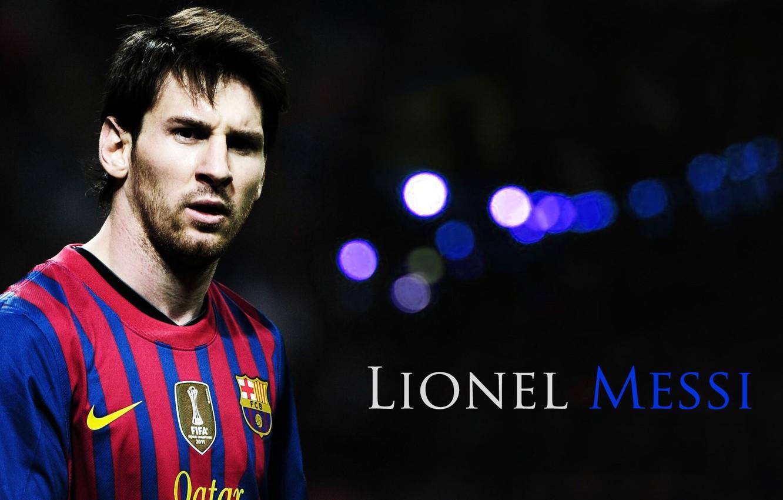 картинки месси футболист красивые фотки чего она