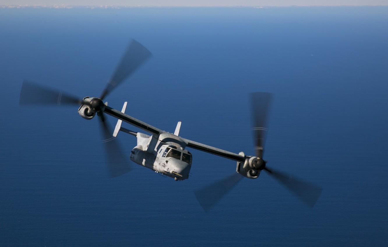 Обои конвертопланы, osprey, Mv-22b. Авиация foto 12