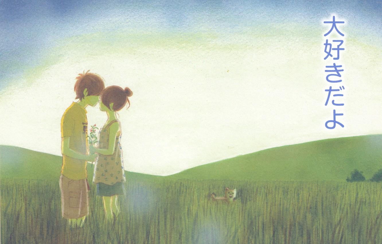 Фото обои поле, лето, трава, поцелуй, горизонт, иероглифы, щенок, двое, art, bokura ga ita, рыжеволосая девочка, yuuki …