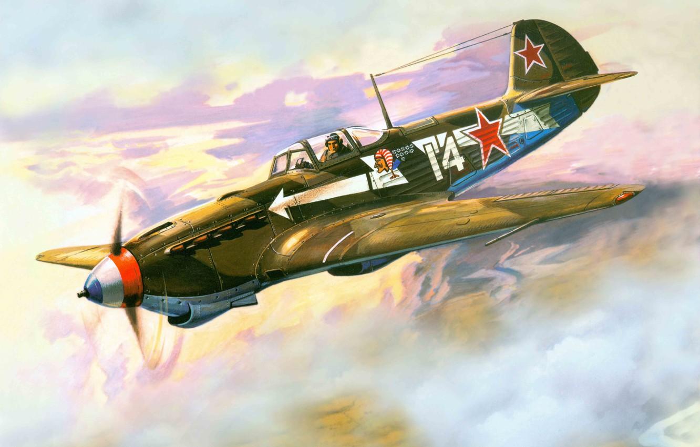 Обои истребитель, ВВС РККА, советский, великая отечественная война, одномоторный, ссср. Авиация foto 15