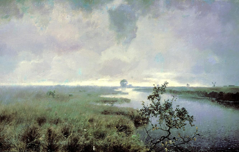 Фото обои небо, трава, вода, облака, капли, пейзаж, тучи, природа, дождь, куст, картина, живопись, погода, холст, Ендогуров