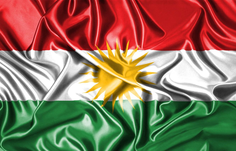 Курдский флаг картинки