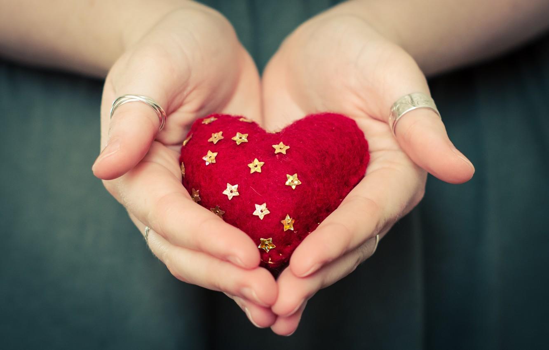 Картинки дарить сердце