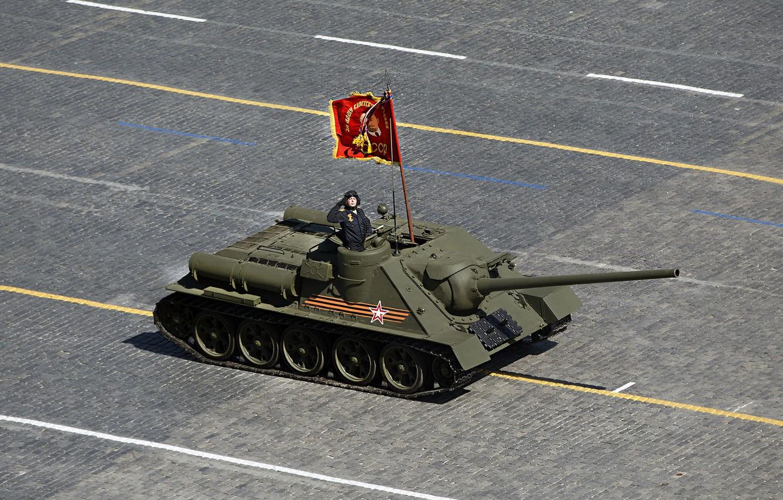 Фото обои праздник, день победы, парад, установка, красная площадь, советская, СУ-100, самоходно-артиллерийская