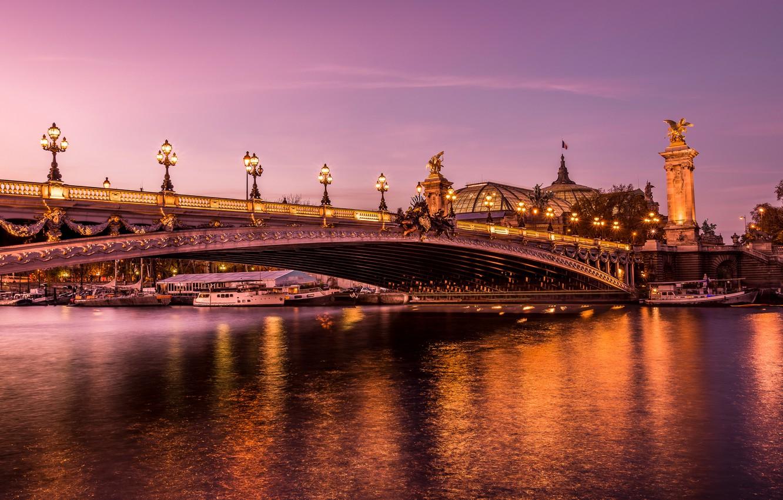 минувшее фотообои на рабочий стол ночного города парижа соус также можно