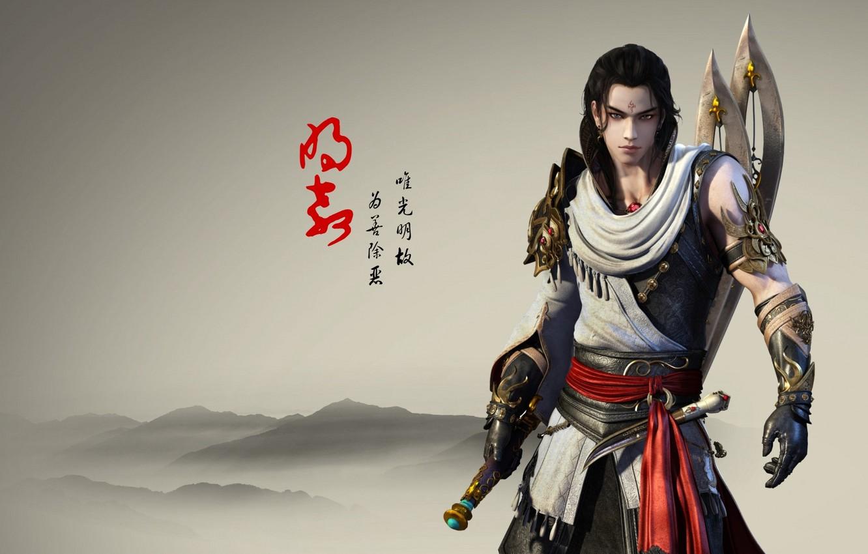 Фото обои горы, фентези, оружие, игра, аниме, воин, арт, герой, Китай, парень