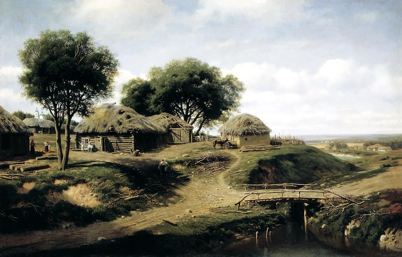 Фото обои пейзаж, картина, живопись, искусство, холст, Клодт, Село в Орловской губернии