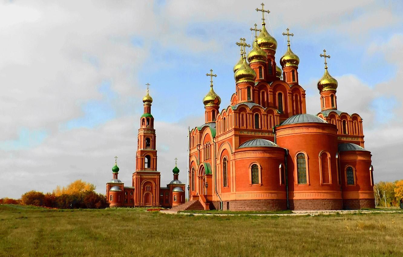 Фото обои церковь, Храм, ОМСК, Сибирь, Монастырь, Ачаирский монастырь