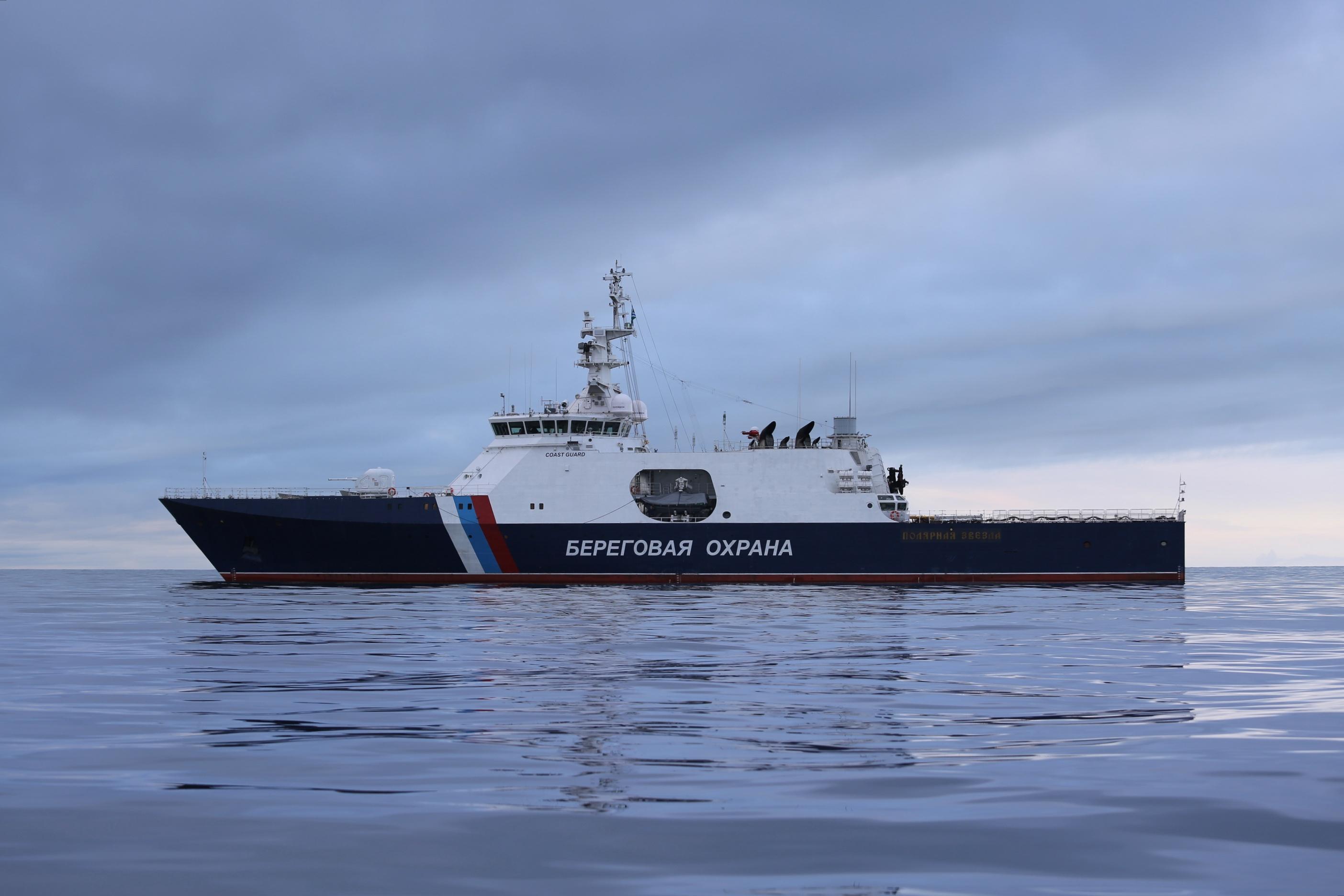 береговая охрана корабль картинки выборе дымовой шашки