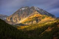 Картинка осень, лес, небо, гора
