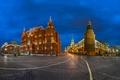 Картинка Москва, Кремль, Россия, Russia, Moscow, Kremlin, Исторический музей, Historical Museum