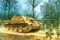 Картинка вермахт, сау, немцы, рисунок, вторая мировая, Jagdpanther, Sd.Kfz. 173, ягдпантера, самоходно-артиллерийская установка, истребителей танков
