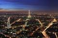 Картинка города, башня, париж