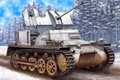Картинка самоходная, рисунок, Зенитная, Flakpanzer I, установка