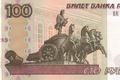 Картинка обои, 13, рубли, 100, настроение, вид