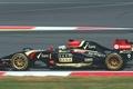 Картинка Charles Pic, Formula 1, Lotus F1 team, E22, 18 дюймов