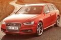 Картинка Audi, Ауди, Avant