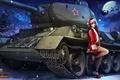 Картинка зима, девушка, снег, ночь, луна, рисунок, новый год, арт, танк, снегурочка, олени, в красном, советский, ...