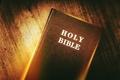 Картинка book, light effect, lighting, Bible