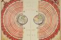 Картинка Старая карта, карта мира, атлас