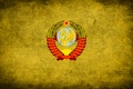 Картинка СССР, Герб, Советский, Союз