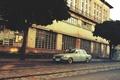 Картинка wartburg, вартбург, 323w, old, car