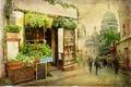 Картинка vintage, франция, ресторан, старый, город, улица, маленький, Old street