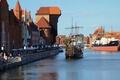 Картинка корабль, Польша, Гданьск, дома, небо, набережная, люди